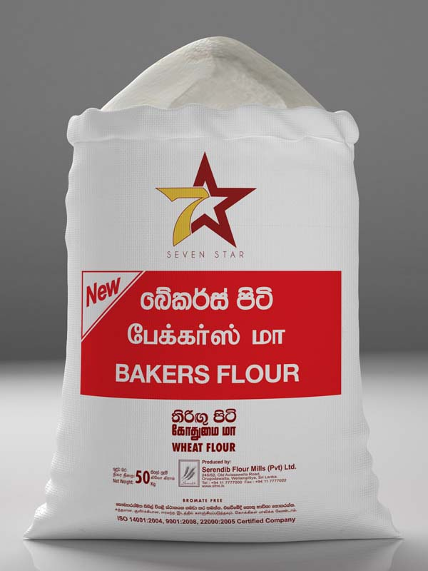 Best Life Insurance Company >> 7 Star launches the new improved bakers flour to the local ...