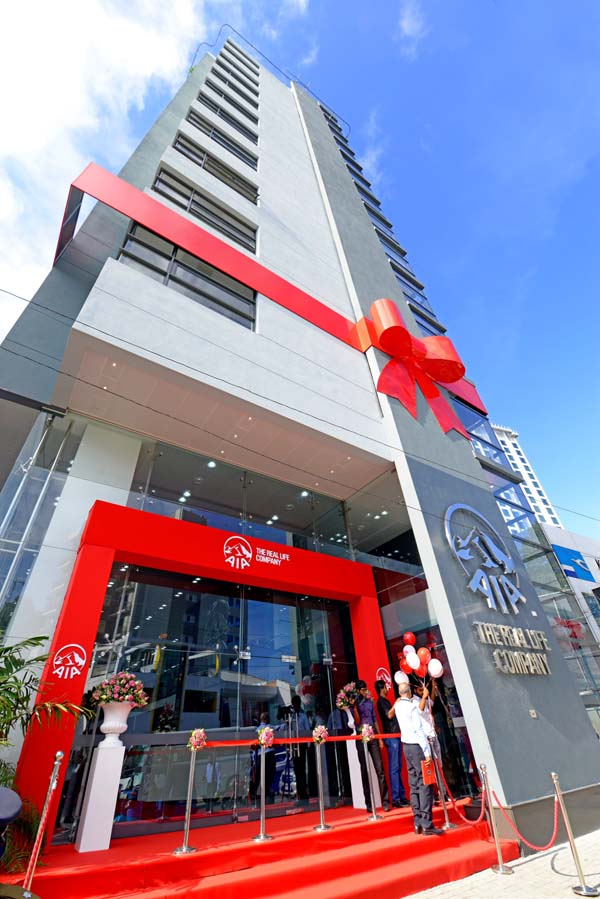 Aia Tower Now Open For Business Ceylon Business Reporter