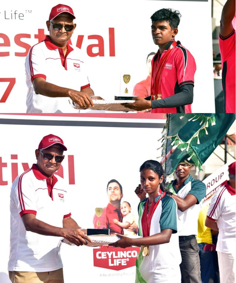 Sports-Festival-2017