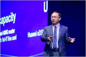 David-Wang,-Huawei-Executive-Director-of-the-Board-and-President-of-Products-&-Solutions,giving-a-keynote-speech-at-HAS-2018