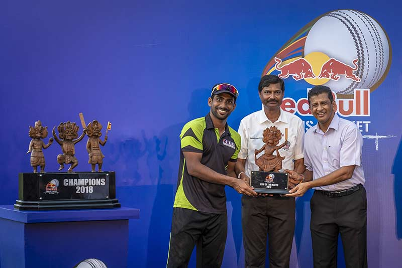 Man-of-the-match-Chamika-Karunaratne-from-BMS