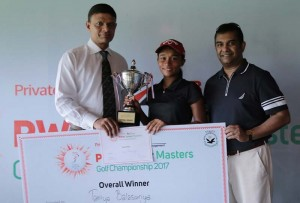 NDB-Private-Wealth-Junior-Masters-Challenge-Trophy