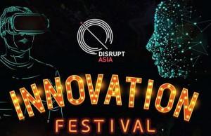 Innovation-Conference
