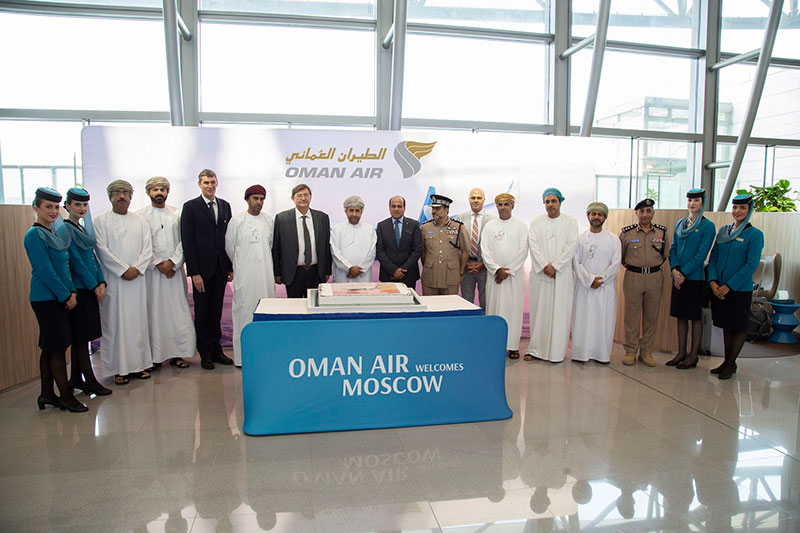 Image-of-Oman-Air-launching-the-new-service-to-Moscow