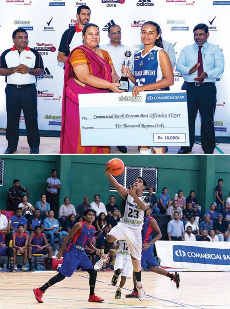 Papare-interschool-basketball-championship