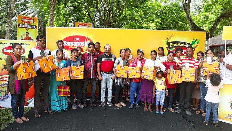 1.At the special event organised CBL Samaposha at Viharamahadevi Park,  celebrating World Children's Day and World Teachers Day recently, teachers were presented Teacher Appreciation Awards and other prizes. Attending the event and presenting the awards on behalf of CBL Samaposha was V.P. Govinna, Senior Brand Manager Samaposha, Sisira Gunwardane, Promotions Manager and other officials.