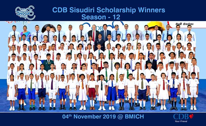 CDB 'Sisudiri' awards 100 more scholarships through Season 12