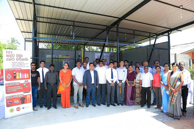 PET Plastic Bottle Recovery Facility in Galle
