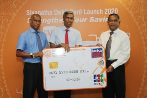 Launching the Siyapatha Debit card with the presence of Mr. Nanda Fernando (MD Sampath Bank PLC), Mr. Sumith Cumaranatunga (Chairman - Siyapatha Finance PLC) and Mr. Ananda Seneviratne (MD - Siyapatha Finance PLC)