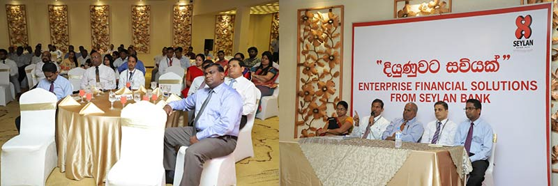 "Seylan Bank Successfully Concludes ""Divunuwata Saviyak"" SME Workshop"