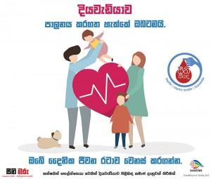 Sunshine Healthcare fights diabetes with 'Seeni Maru' public awareness campaign
