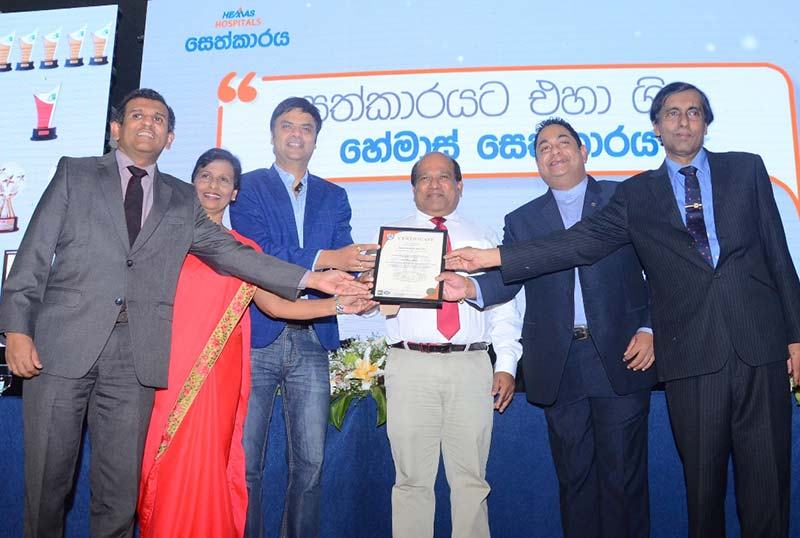 Hemas Hospitals and Laboratories Managing Director and President, Association of Private Hospitals and Nursing Homes Dr. Lakith Peiris receiving the Integrated Management System (IMS) accreditation
