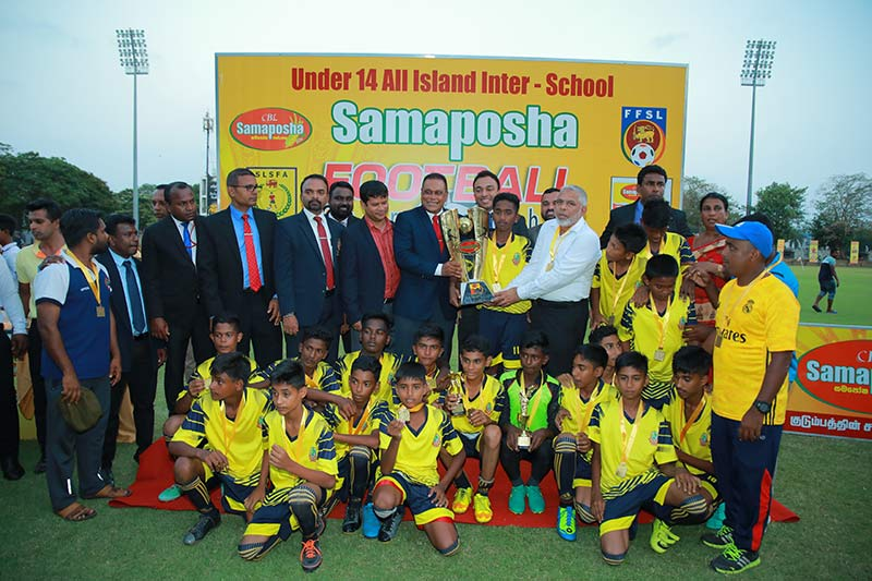 Boy's School Champions - Kinniya Central College -Trincomalee