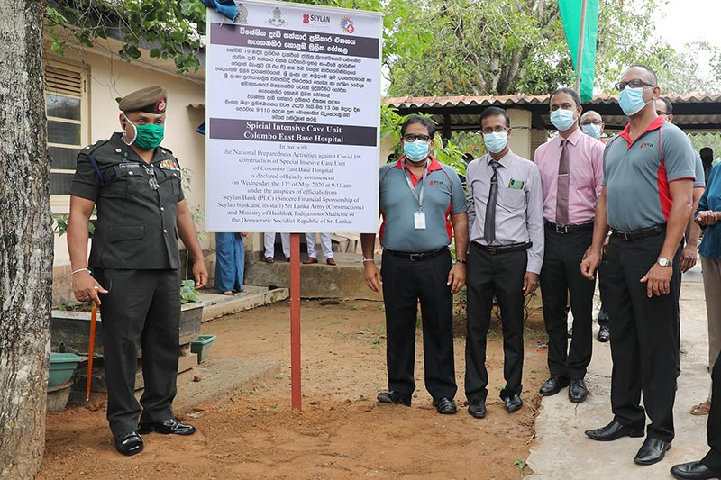 Seylan Bank supports the Nation through construction of an ICU ward at the Colombo East Base Hospital