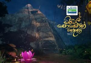 Mobitel takes pilgrims on a virtual pilgrimage to Mihinthalaya on Poson Poya