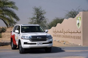 Dubai Desert Conservation Reserve releases first annual report