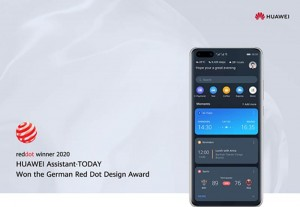 HUAWEI Assistant • TODAY Wins World-Renowned Red Dot Award 2020