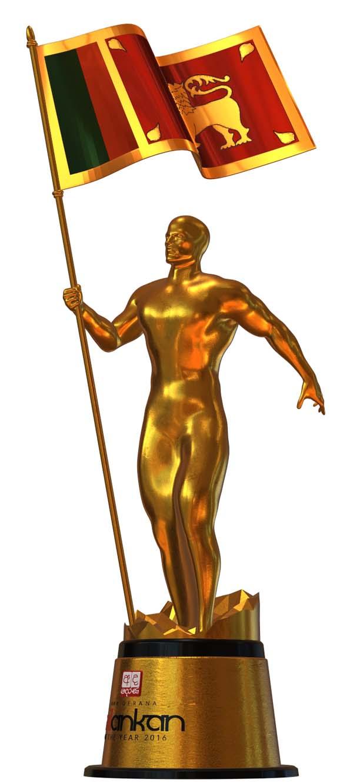 SOY Award image