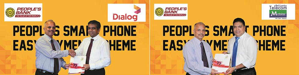 Dialog & Mobitel MOU Final