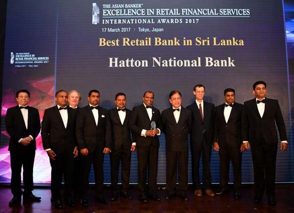 Best Retail Bank 2017.jpg Picture