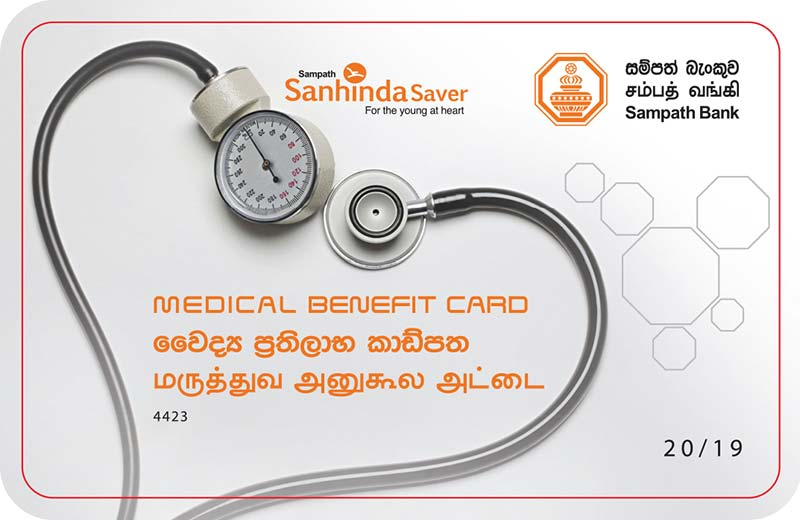 Sampath-Sanhinda-Medical-Benefit-Card