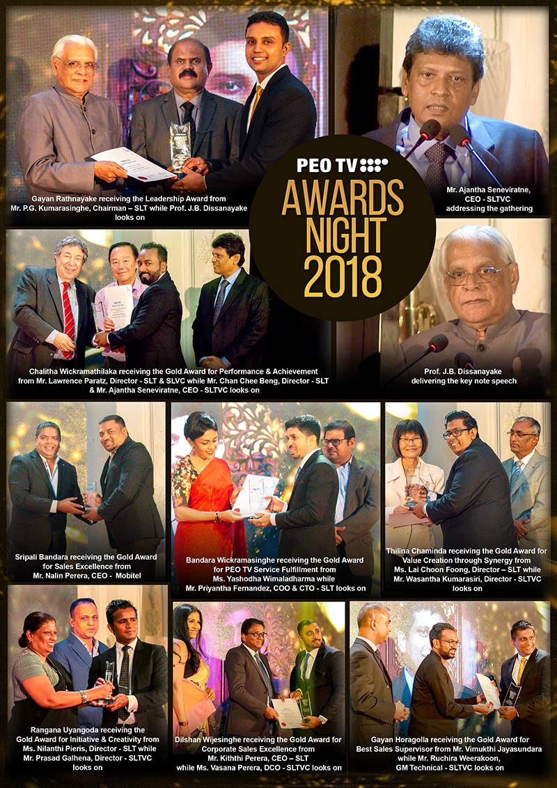05.PEO-TV-Awards-Night–August-2019-Image