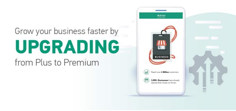 Premium-Members-English