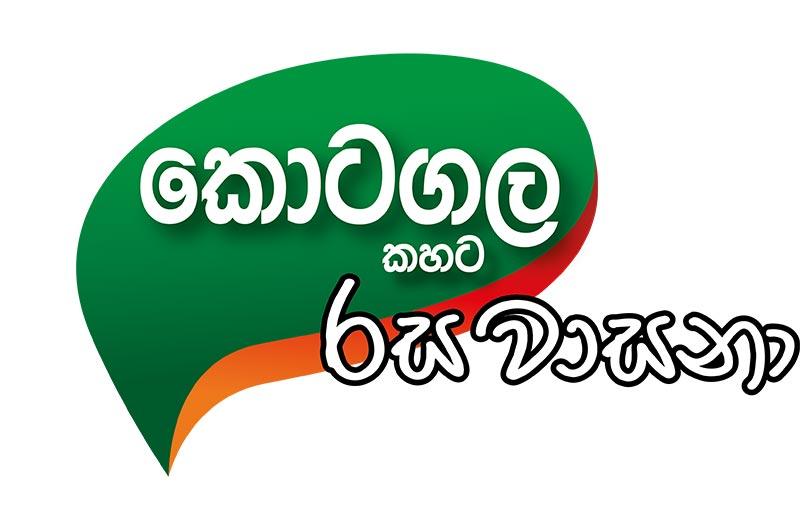 Kotagala-Rasa-Wasana-Logo