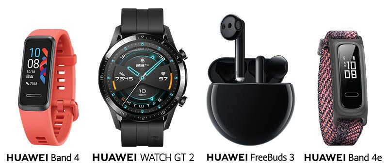 Huawei-to-introduce-exciting-new-range-of-wearables