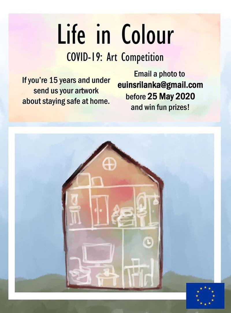 EU-kids'-art-competition-poster