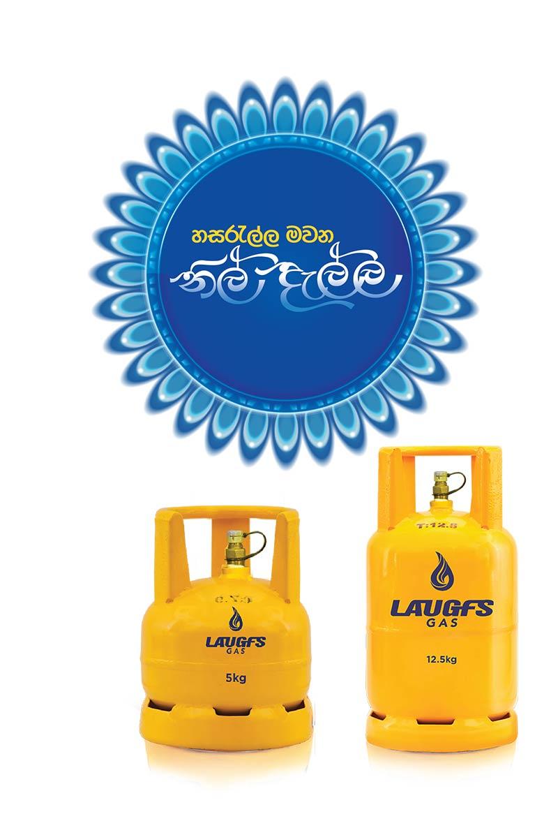 LAUGFS-Gas-'Hasaralla-Mawana-Nil-Della'-Campaign