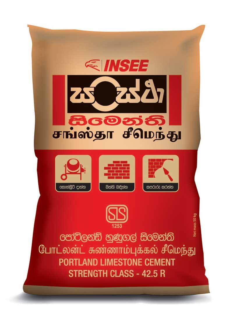 Insee-3DPack_Sanstha