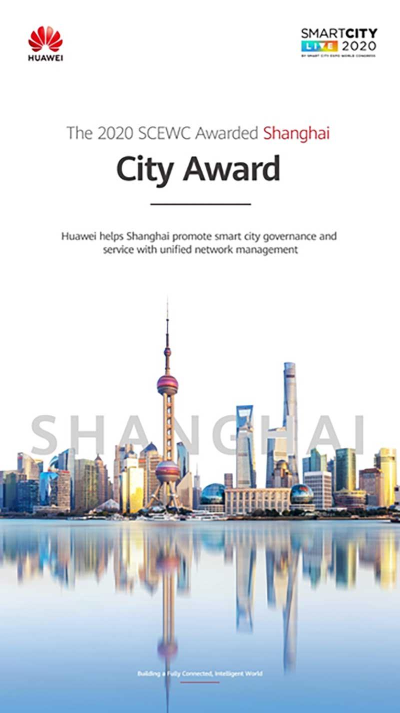 The-2020-SCEWC-AWARDED-SHANGHAI