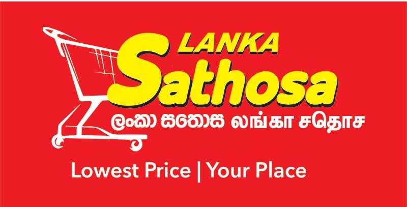 Lanka-Sathosa1