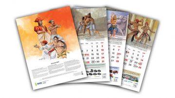 DIMO-Calendar-2021