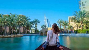 My-Emirates-Pass