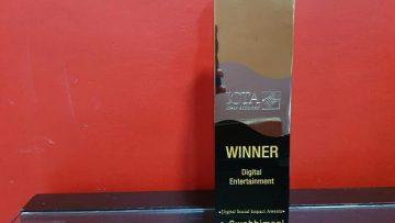 AUDICI—e-Swabhimani-Award