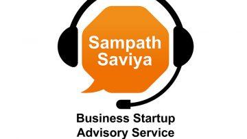 Sampath-Help-Desk-Logo-01