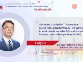 Gary-Lu-President-of-Network-Marketing-Solution-Sales-Department-Huawei
