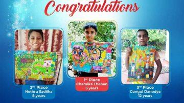 CDB-Rankati-Siththam-Roo-2021-Image