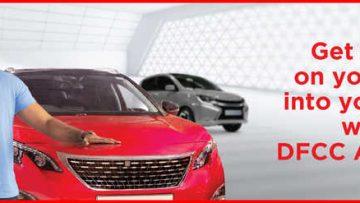 DFCC-Auto-Loan-Master-Head-E